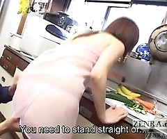 Cmnf beneath criticism japanese join in matrimony kitchenette foreplay subtitled